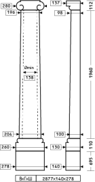 полуколонна 1.10.203